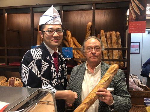 """En Tokyo, D. José R. Ferré – CEO de FERRÉ CONSULTING Holding Group asesorando a la compañía """"GINZA"""" Bakery - SINCE 1.869, junto con el Director Manager Mr. Hirotaka Ishii ."""