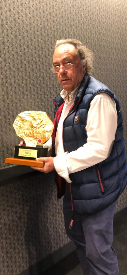 Entrega a D. José R. Ferré , CEO de FERRÉ  CONSULTING Holding Group en la ciudad de Kobe ,   del Kobe de Oro ,  máximo Galardón a su Notoriedad & Excelencia.